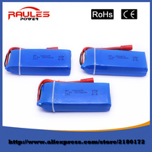 Free Shipping Rc helicopter Parts 3 Pcs Battery 7.4V 2000mAh for SYMA X8C X8W X8G RC Quadcopter