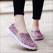 2019 Summer Shoes Womens Hollowing Out Weave Breathable Sneakers Women Tenis Feminino Designer Brand Shoes Woman Moda Mujer