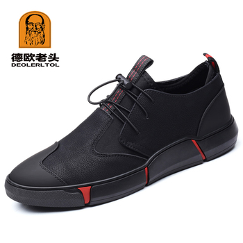 2019 Spring New Men's Leather Shoes Fashion Black Shoes 38-44 Men's Casual Shoes Young Man Tide British Shoes