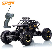 Cymye rc araba 6141 4WD 1/16 ölçekli 2.4G uzaktan kumanda Off Road aracı tırmanma RC Buggy