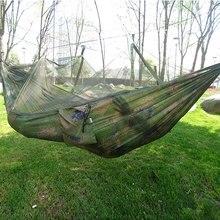 ขายร้อนแบบพกพาHammock Single Personพับเป็นกระเป๋ายุงสุทธิเปลญวนแขวนเตียงสำหรับชุดเดินทางCampingเดินป่า