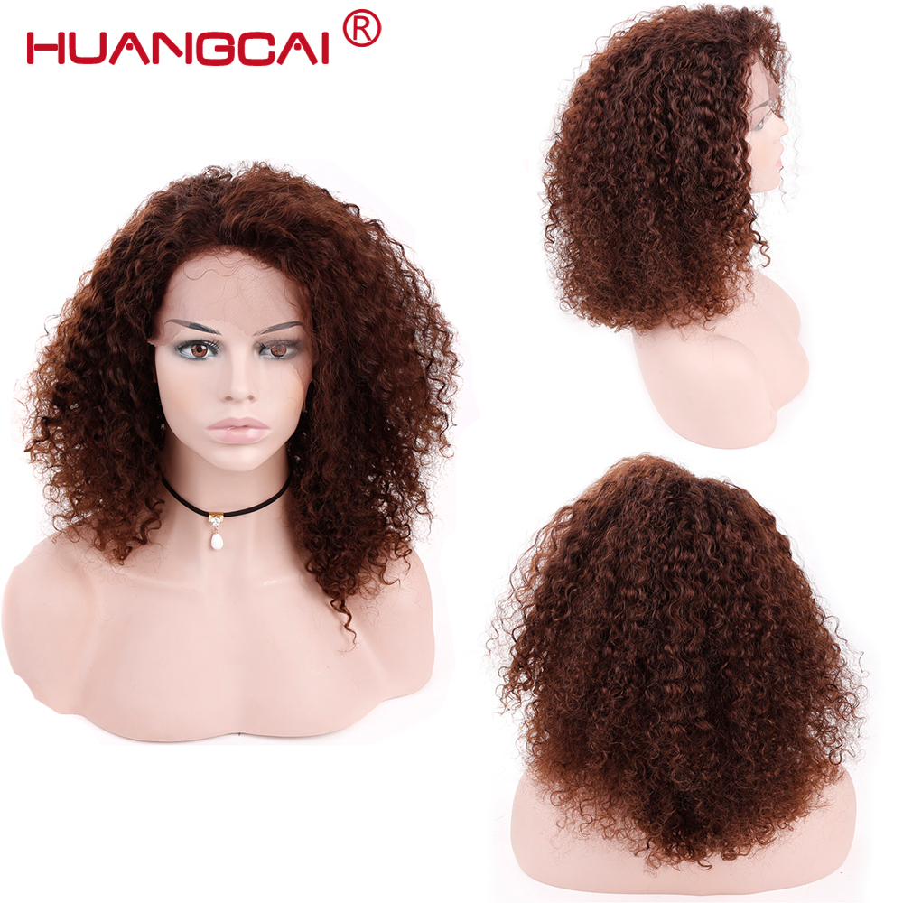 Brazilian Lace Front Human Hair Wigs For Women 2 Brown Color Kinky Curly Lace Wigs Pre