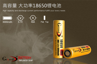 High Capacity GETEED IMR 18650 40A 3000mAh Dynamic Lithium ion Li ion 3.7v 3.6V Rechargeable chargeable Battery for Power bank