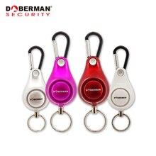 Doberman security Self defense supplies mini keychain personal alarm emergency alarm security protection personal defense alarm