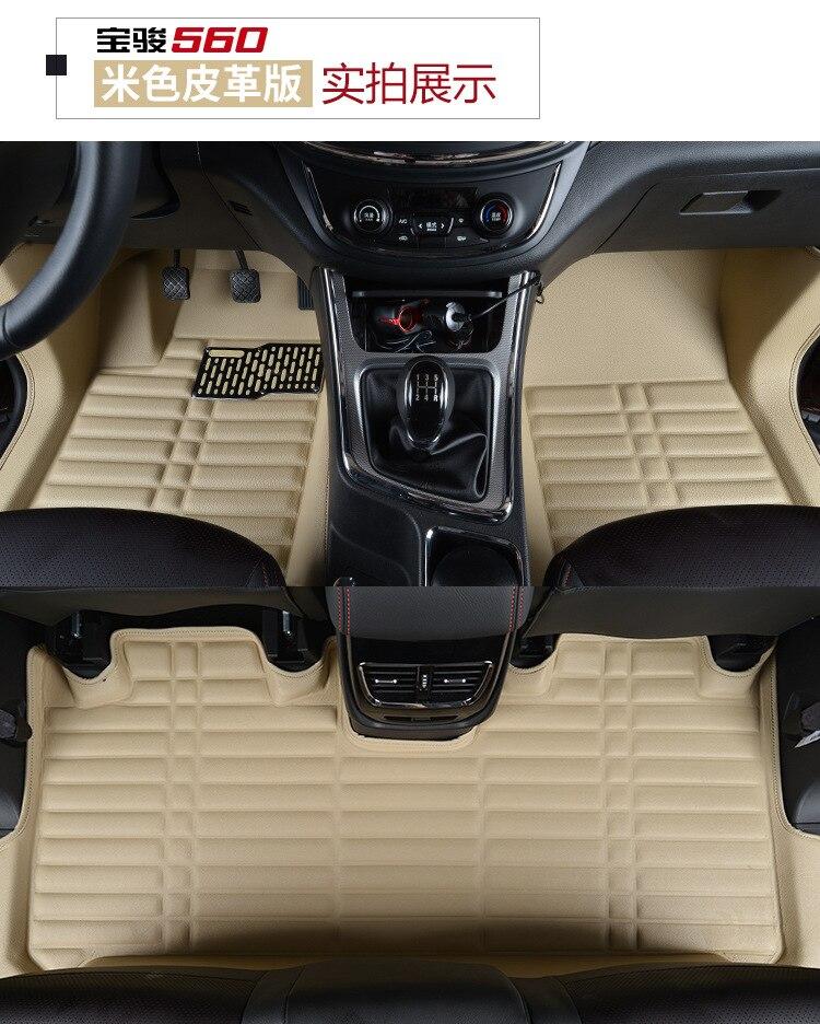 Myfmat custom foot leather car floor mats for Mazda 7 CX 7 Mazda3 Axela Mazda6 Wagon Mazda3 Mazda7 free shipping classy fashion in Floor Mats from Automobiles Motorcycles