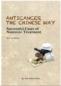Anticancer the Chinese Way Successful Cases of Nontoxic Treatment Language English Keep on learn as long as you live-309