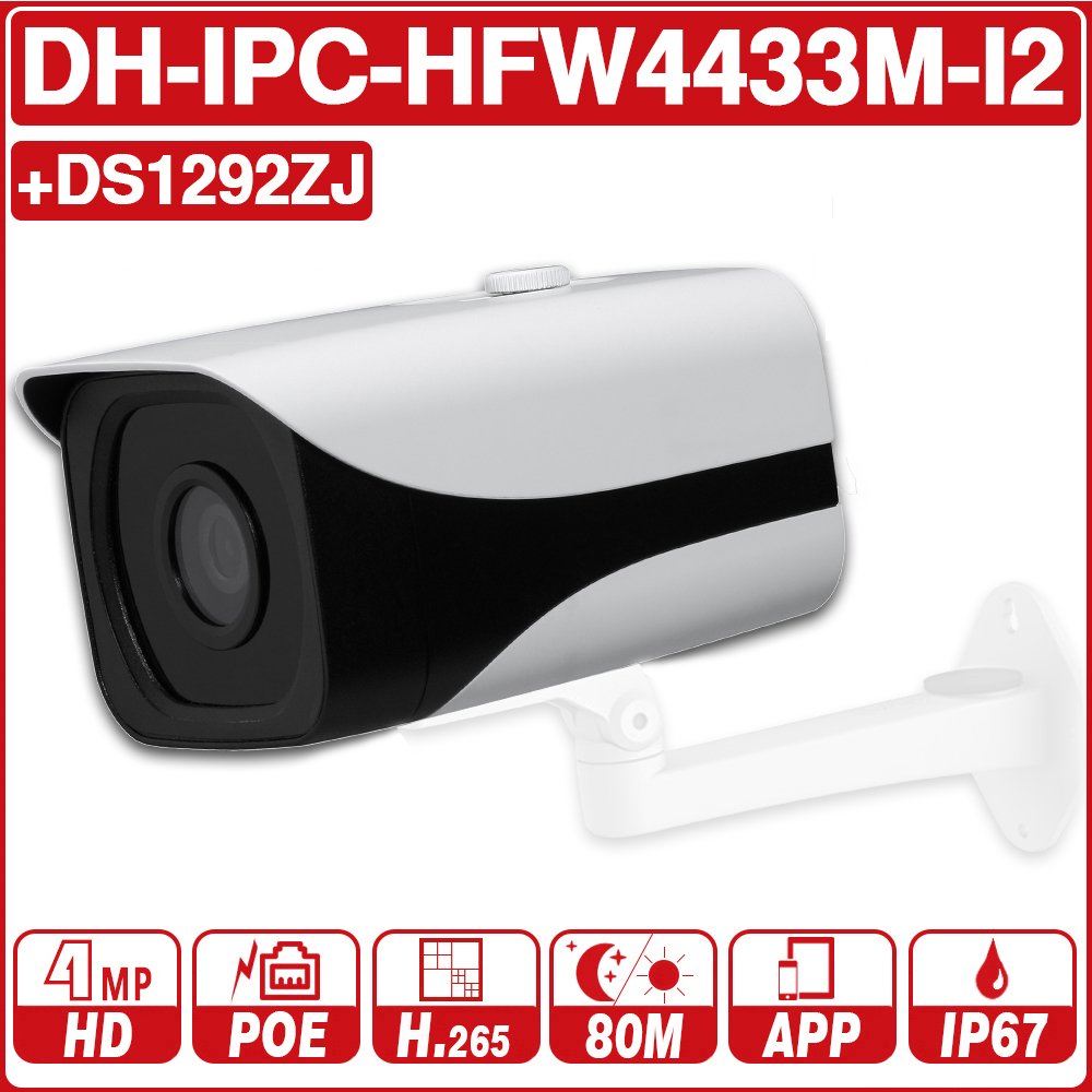 DH with logo IPC HFW4433M I2 with logo Original 4MP Bullet IP Camera Network ONVIF POE
