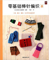 Chinese Knitting Needles Books Creative Knitting Pattern Book Sweater Weaving Tutorial Book For Basic To Master