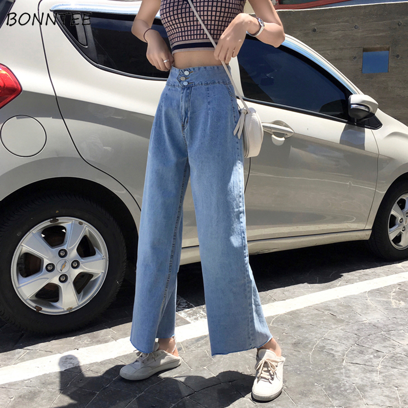 Jeans Women All-match Elegant Simple Korean Style Spring Summer Autumn Trendy High Waist Solid Streetwear Womens Trousers Chic