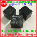 (10PCS) US rice cooker dedicated original relay SRD-S-112D 12V 5 feet / 12V / a group of 3FF
