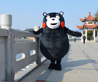 Bear mascot costume Cartoon Doll Costume Doll props Cartoon characters fancy dress