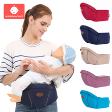 New Baby Carrier 0-36 Months Waist Stool Walkers Toddler Sling Hold Waist Belt Backpack Multi-function Front Carry Kids Hip Seat