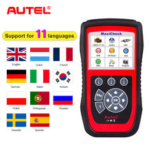 Autel MaxiCheck Pro OBD2 Scanner Auto Diagnostic Tool OBD 2 Car scania professional automotive Diagnostic better Launch X431(Hong Kong,China)