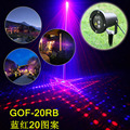 Outdoor Waterproof Lawn Lamp 20 Patterns Red and Blue Laser + Remote Control Garden Landscape Lamp Christmas Laser Lamp