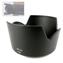 Бленда для объектива с лепестками и цветами заменяет фотоэлемент для Nikon Φ DX 55 200 мм фотоэлемент/55 200 мм f/4 5,6G ED HB 34 HB34