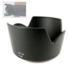 Le capot de lentille de fleur de pétale remplacent le HB 34 pour Nikon AF S DX 55 200mm F4 5.6G ED/55 200mm f/4 5.6G ED HB 34 HB34