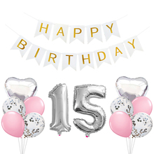 15 years old happy Birthday Party balloon Boy oh girl latex Helium Balloon Children's Surprise Celebration party balloons
