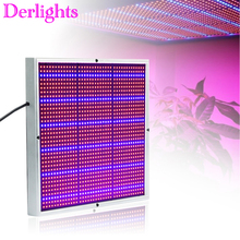 AC85~265V LED Grow System