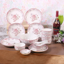 Chinese ceramic flower bone china tableware bowl moonlight 56 head disc for microwave oven dish suit
