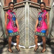 Африканское плюшевое платье большого размера эластичное облегающее