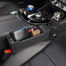 USB автомобильный Органайзер сиденье щелевая сумка для хранения Авто держатель телефона чехол Gap ключ кошелек для сигарет средства ухода за мотоциклом для BMW интимные аксессуары