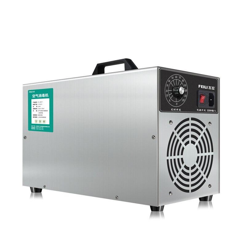 3g/h Ozone Generator Air Purifier Multifunction oxygen machine Water Sterilizer Sterilization Cleaner Ozonator Timing Deodorizer