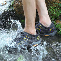 Cungel Men Summer Quick dry shoes Outdoor Hiking shoes Wading shoes Breathable Trekking Walking shoes Anti-collision Lightweight