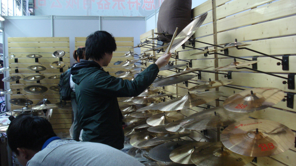 China arborea cymbals Suppliers