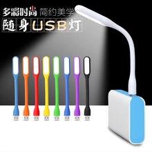 Белый/синий мобильный небольшая настольная лампа USB для банка питания/светодиодный свет