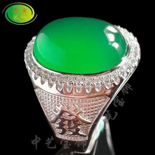 925 пробы Серебряное кольцо с камнем натуральный халцедон кольцо большого количества часы для мужчин и женщин