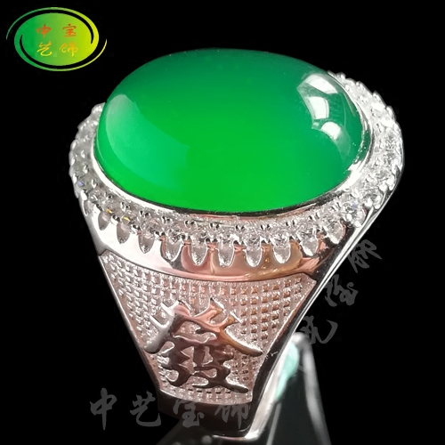 925 Sterling Silver gem ring natural chalcedony ring large number opening for men and women