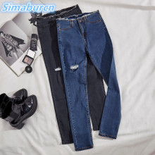 2018 Autumn Jeans Women Vintage Fashion Regular Denim Pants Trouser Femme Black Blue Tassel Long Straight Girls Hole