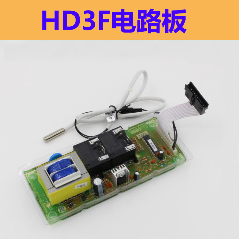 Macro Electric Water Heater Accessories Computer Board D40/D50/D60/D80-HD3F Circuit Board Control Board d