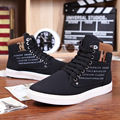 2016 fashion new arrivals men casual shoes High quality frosted suede shoes