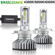 YHKOMS 12000LM Автомобильный светодиодный налобный фонарь H4 HB2 9003 Hi/Low Beam Canbus Анти EMC H7 H11 H1 H8 H9 H3 9005 9006 Мини авто лампа