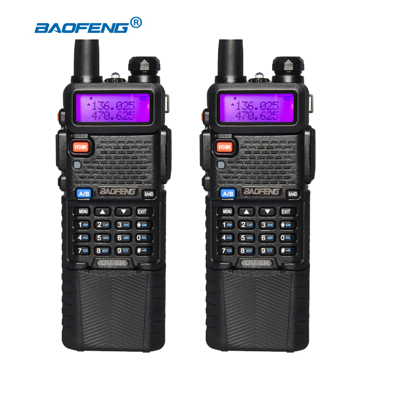 2pcs lot BAOFENG UV5R 3800 Battery Dual Band VHF UHF Portable Pofung UV5R Amateur Two way