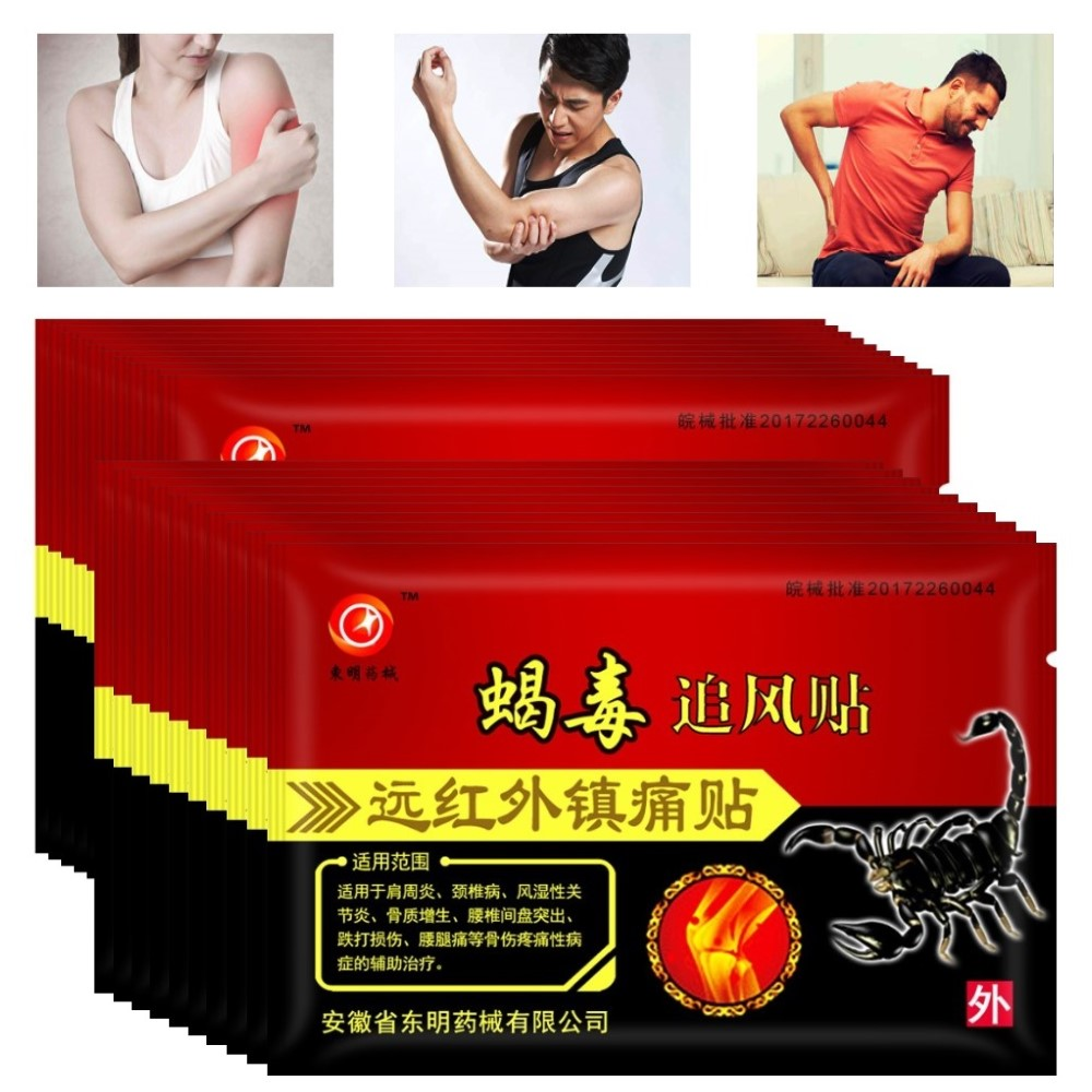 160pcs/lot Chinese Medical Muscle Joint Pain Relief Patch Far Infrared Arthritis Pain Relieve Plaster Health Products Wholesale