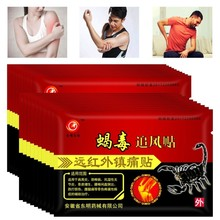 160pcs/lot Chinese Medical Muscle Joint Pain Relief Patch Far infrared Arthritis Relieve Plaster Health Products Wholesale