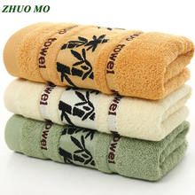 2/3Pcs ZHUO MO Black ink bamboo jacquard width break thick Hand washing towel Soft Best Value Towels For Bathroom 3 coloer(China)