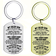 купить Personalized Commemorative Military Card Keychain Stainless Steel Titanium Steel Key Classic Keychain Parents Gifts for Children дешево