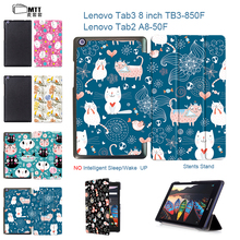 MTT Cat Avatar Colorfull Print Tab 3 8 inch TAB3-850M/850F Tablet Case For Lenovo Tab 2 A8-50F A8-50LC Magnetic PU Leather Cover