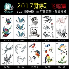 2 Sheets Waterproof Personality Small Fresh Tattoo Paste Color Bird Cute Fashion Tattoo Pattern