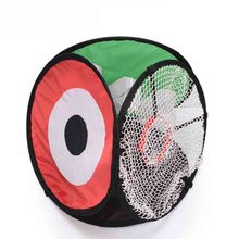 New Brand PGM Golf Practice Net Three Sides Chipping Net Golf Training Aids Colf Cages Mats Practice Net