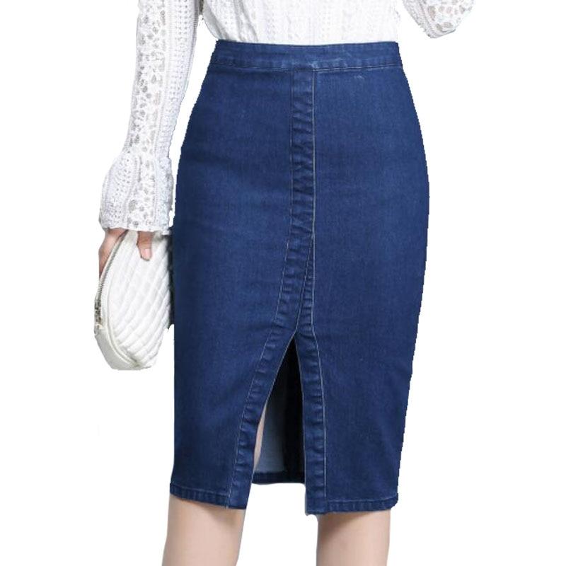 Denim Skirt With Front Split - Skirts