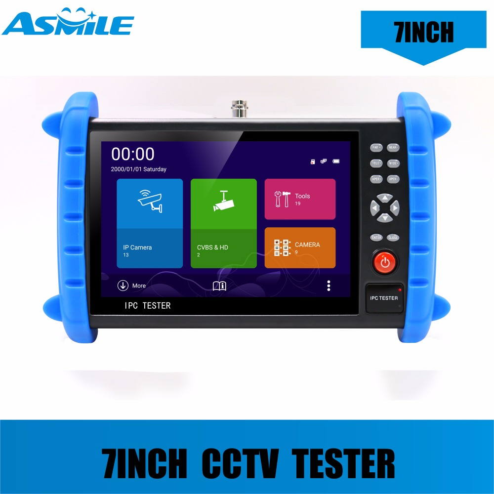 7 Inch CCTV Tester Monitor Built-in wireless WIFI, speed 150M,Support H264 4K, H265 4K HD camera for K720S