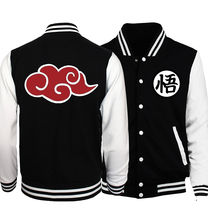 Dragon Ball Z Jackets (6 colors)