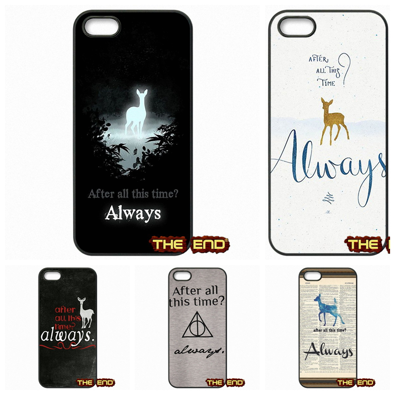after all this time quote harry potter quotes case cover. Black Bedroom Furniture Sets. Home Design Ideas