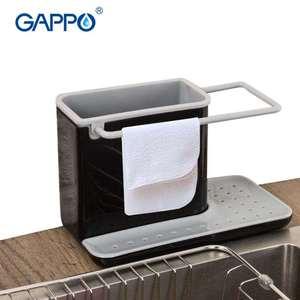 Image 1 - Полка для хранения губка кухонная сливная Раковина Коробка сливная Полка Стеллаж для хранения тарелок кухонный Органайзер подставки аккуратная посуда вешалка для полотенец