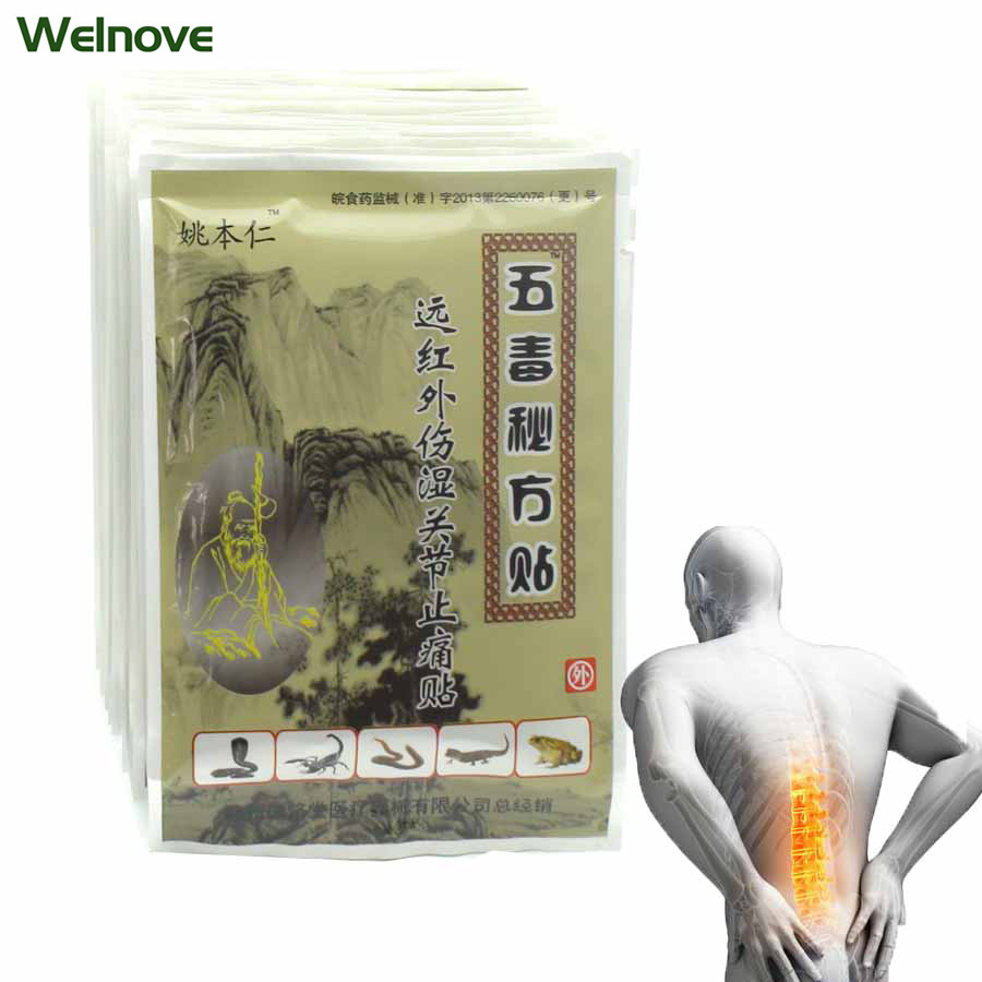 8Pcs Chinese Traditional Plaster Wudu Mifang Tie Muscle Massage Relaxation Capsicum Herbs Plaster Joint Pain C504(China)