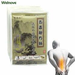 8 шт. Китайская традиционная штукатурка Wudu Mifang Tie массаж мышц Расслабление Capsicum травяной пластырь боли в суставах C504